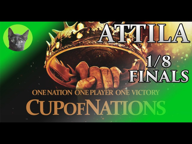 Total War-Attila-Cup of Nations-1/8 Finals4-Dark Admiral/VM(Ostrogoths) vs AllariH/VM(Ostrogoths)