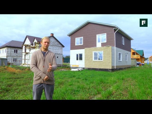 Дом из ЛСТК для большой семьи: продолжение истории FORUMHOUSE