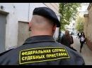 Пристав РФ продолжает атаку на гражданина СССР