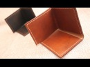 Making of simplest leather bi-fold wallet. Изготовление простейшего бумажника из кожи.