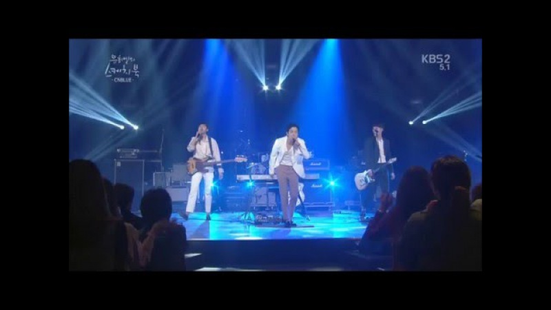 [BEST MR Removed] CnBlue - Radio YOU'RE SO FINE(이렇게 예뻤나) Love Light(사랑빛