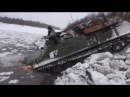 MT LBVM armored all terrain vehicle tractor