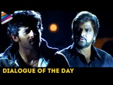Prabhas Powerful Punch Dialogue to Mohan Babu | Dialogue of the Day | Bujjigadu Telugu Movie