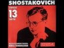 Dmitrij Dmitrievič Šostakovič Symphony n° 13 Babi Yar B Flat Minor Дмитрий Дмитриевич Шостакович