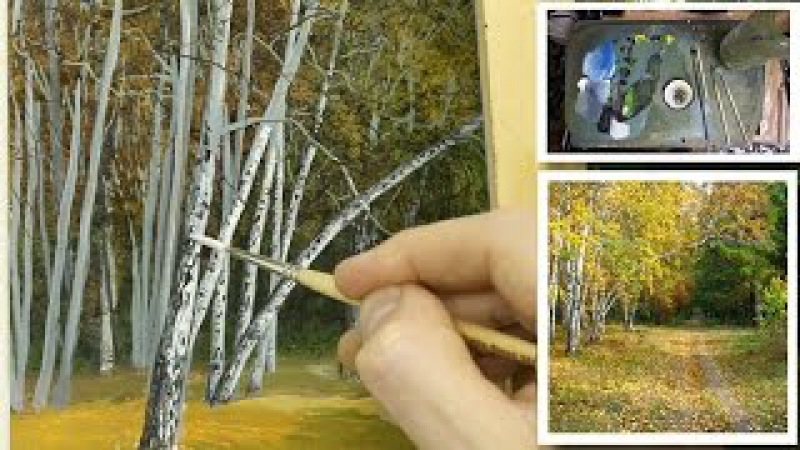 How To Paint Silver Birch Trees Part 1 | Oil Painting Tutorial