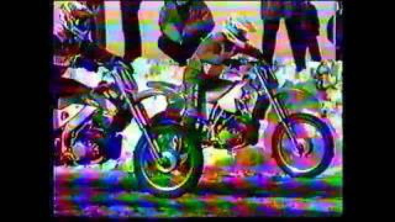 мотокросс кунгур новости 1990е Пермская область. (теле репортаж)
