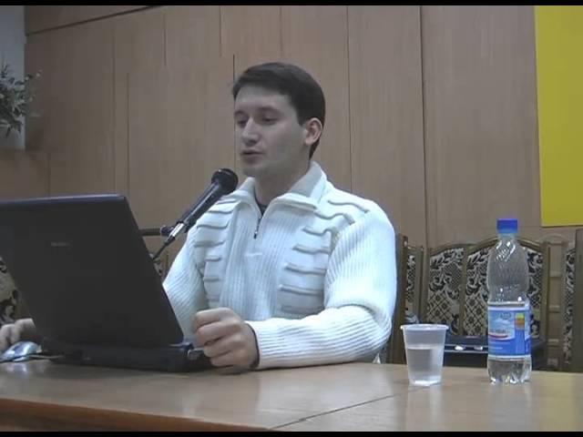 Алексей Мередов - 18 мистических совершенств - часть 9