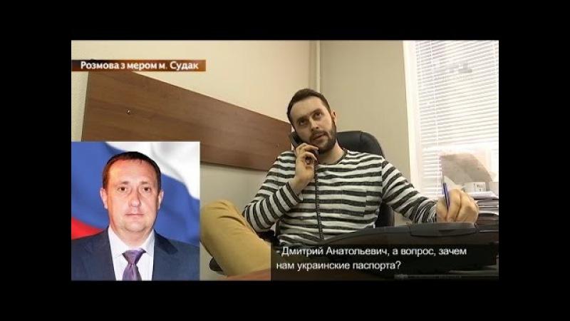 Журналісти Грошей розіграли мерів Криму