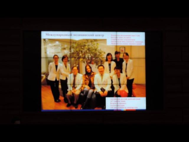 Ю. Корея. Госпиталь Бундаг Сеульского нац. универ. (Seoul National University Bundang Hospital). лечение в корее корейская мед