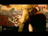 Влад Сташевский - Позови меня в ночи (REAL HD)