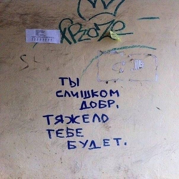 Роман Манусаджян | Москва