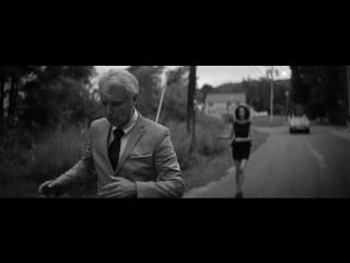 David Byrne & St. Vincent - Who (2012)