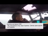 Во время штатных учений в Черном море корабль РФ попытался захватить украинский катер