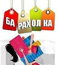 свежие вакансии в москве от прямых работодателей на пражской