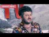 Наша Раша Жорик Вартанов Сев кав TV Все серии Сборник - 360p