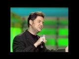 Видение - Максим Леонидов (Песня 97) 1997 год