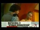Staroetv / Анонс сериала Маросейка, 12 РТР, 22 сентября 2001