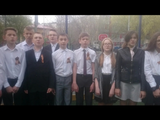Песни победы МАОУ СОШ № 5 города Тюмени 2017 исполняют песню