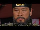 [Сабы Babula / ClubFate] - 023/134 - Тэ Чжоён / Dae Jo Young (2006-2007/Юж.Корея)