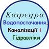Кафедра ВКіГ