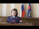 Заявление прокурора Республики Крым Натальи Поклонской 26.04.16