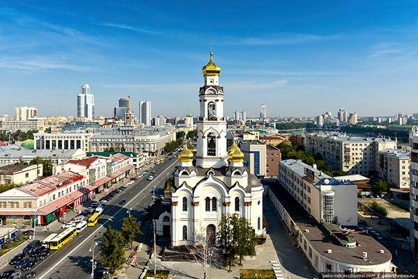 Дешевые билеты на самолет Москва-Екатеринбург.