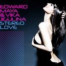 Неизвестен - Edward Maya ft Alicia - Stereo Love Bass Boosted HD