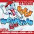 Детский хор Великан - Кукла Надя (Минус, минусовка студийная БЕЗ бэков) mp3.vc/Nextminus