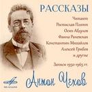 Аркадий Смирнов - Юбилей