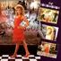 Kylie Minogue - The loco-motion(http://mp3.vc/club35919669 _лучшая ретро музыка и не только КИЕВ)