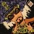 Noize Mc - Жвачка