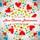 Анастасия Стоцкая - Я НЕ БОЛЕЮ ТОБОЙ http://vonlaine.net/