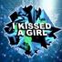 Dubstep Hitz - I Kissed a Girl (Trap Dubstep Remix)
