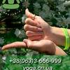 Йога центр в ЧЕРНИГОВЕ - Черниговская Школа Йоги