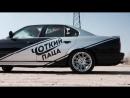 BMW E34 Чоткого Паци