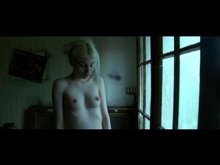 Margarethe von Stern, Yingying Du Nude - Help me I am Dead (2013) HD 1080p