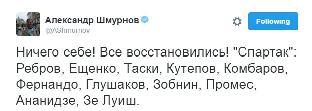 Глушаков, Зе Луиш и Промес сыграют против ЦСКА с первых минут