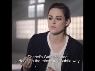 Кристен Стюарт на съемках рекламного ролика Gabrielle Bag для Chanel