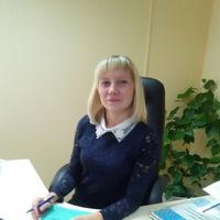 Alenka Veretenova