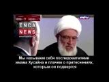 Генеральный секретарь Хизбуллы Субхи Туфейли: Каждый убитый шиит в Сирии на совести Ирана и Хизбуллы