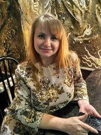 Екатерина Бердышова