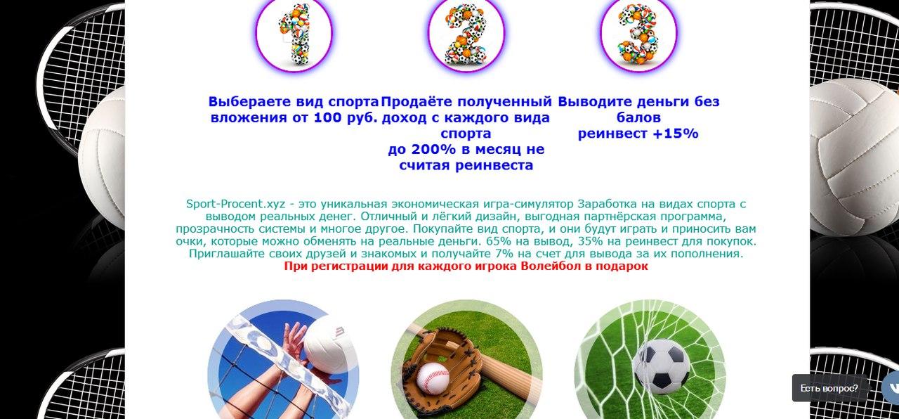 Sport-Procent