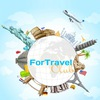 ForTravel Club