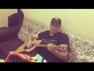 Гарик Харламов ( Эдуард Суровый ) новая песня для Тимур Батрудинова