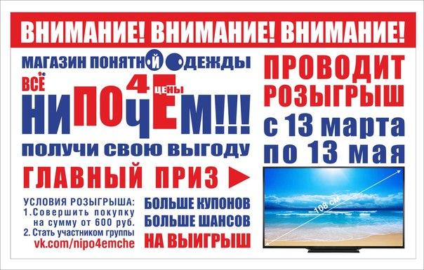 Фото №456241862 со страницы Виталия Мартюшева