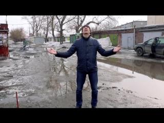 На дорогах тает лёд - песня о плохих дорогах.