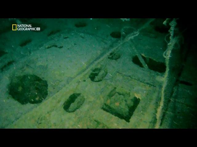 Последние тайны Третьего Рейха 2 2012 г 3 серия Призрак подводной лодки U 513