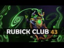 DOTA 2 - Rubick Club! - EP43