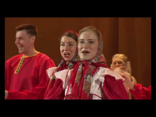 Концерт участников Всероссийского хорового фестиваля 2016