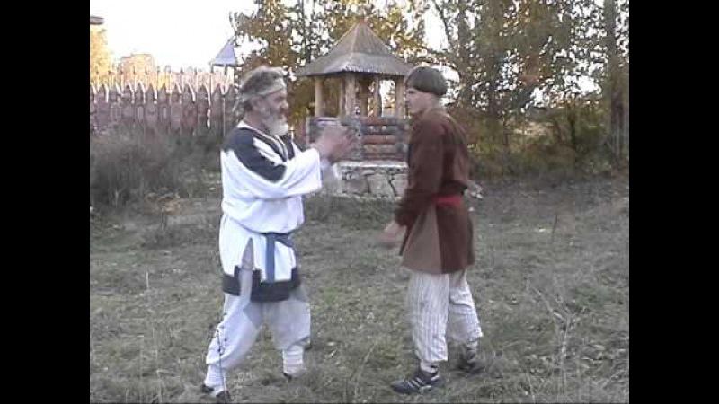 Хранитель - Русский Рукопашный Бой прикладное направление(ч. 3)